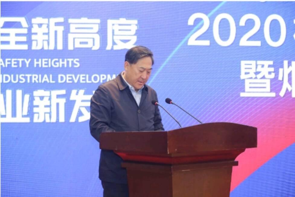 七大成果!2020中国(烟台)核能安全暨核电产业链高峰论坛举办
