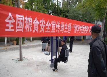 """43秒 拒绝浪费 节约粮食!威海荣成市开展""""世界粮食日""""宣传活动"""