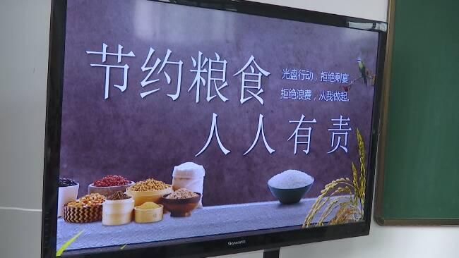 """58秒丨粮食日,我行动!潍坊市坊子区千余名师生携手""""倡节俭"""""""