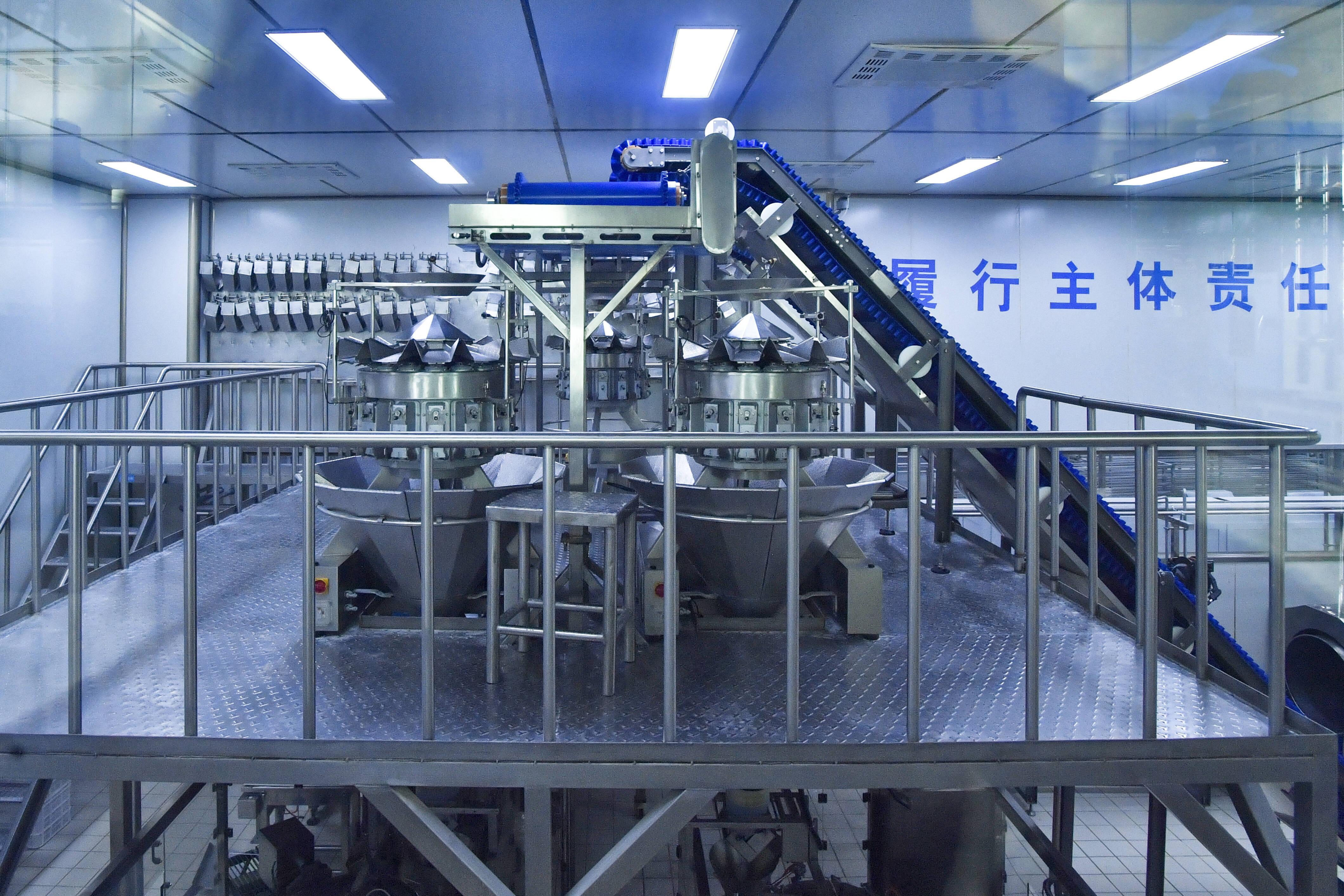 高端智库看山东|专家建言山东乳业发展:多方开拓市场 加大研发本土特色的差异化产品