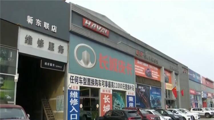 """潍坊一市民买哈弗H6上路15天 踩油门竟有""""心跳声"""""""