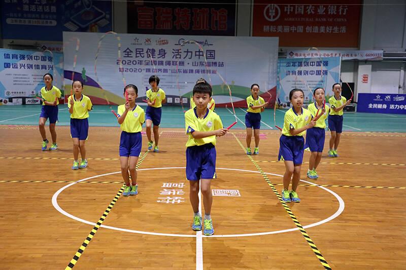 """""""全民健身 活力中国""""2020赛季跳绳比赛再度启程 46支队伍淄博""""角力"""""""
