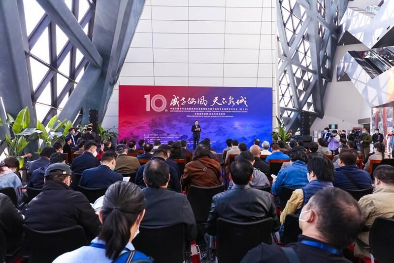 256幅精品画作等你赏!中国大城市专业画院优秀作品联展在济南市美术馆开幕
