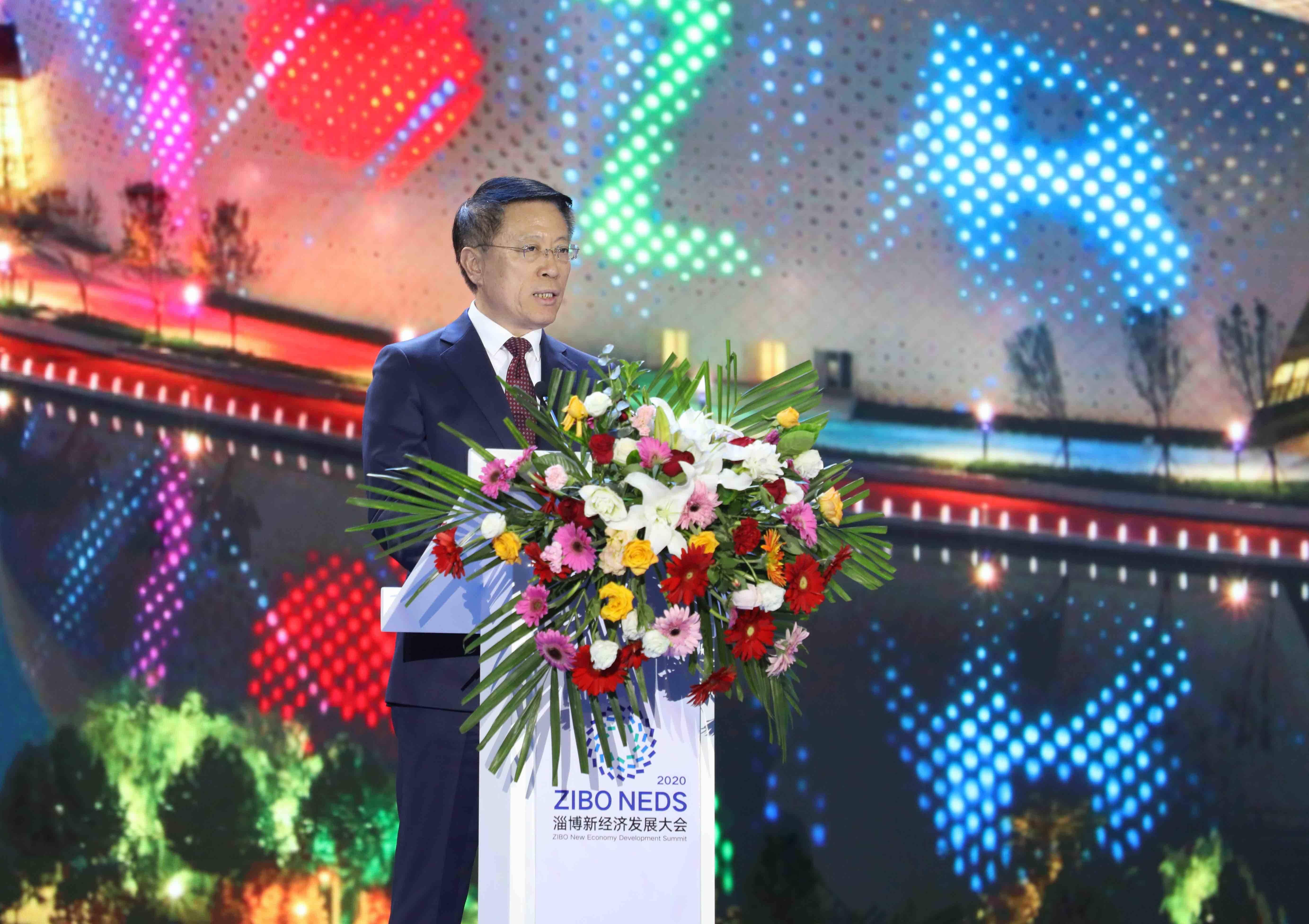 抢滩新经济 拥抱新经济 进军新经济 淄博发出最强音