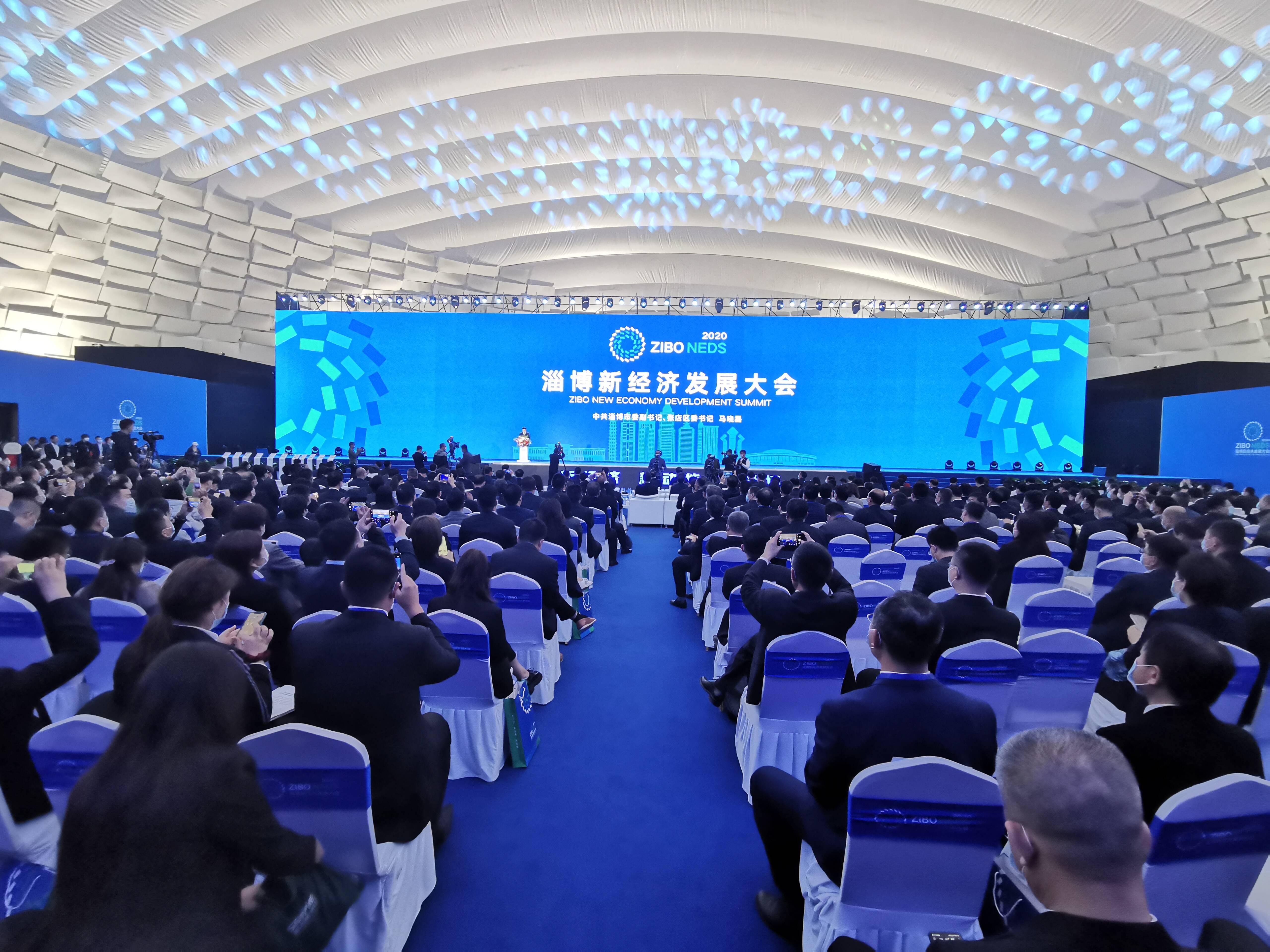 """淄博11条产业""""新赛道""""为创新创业主体迈进新经济提供""""导航地图"""""""