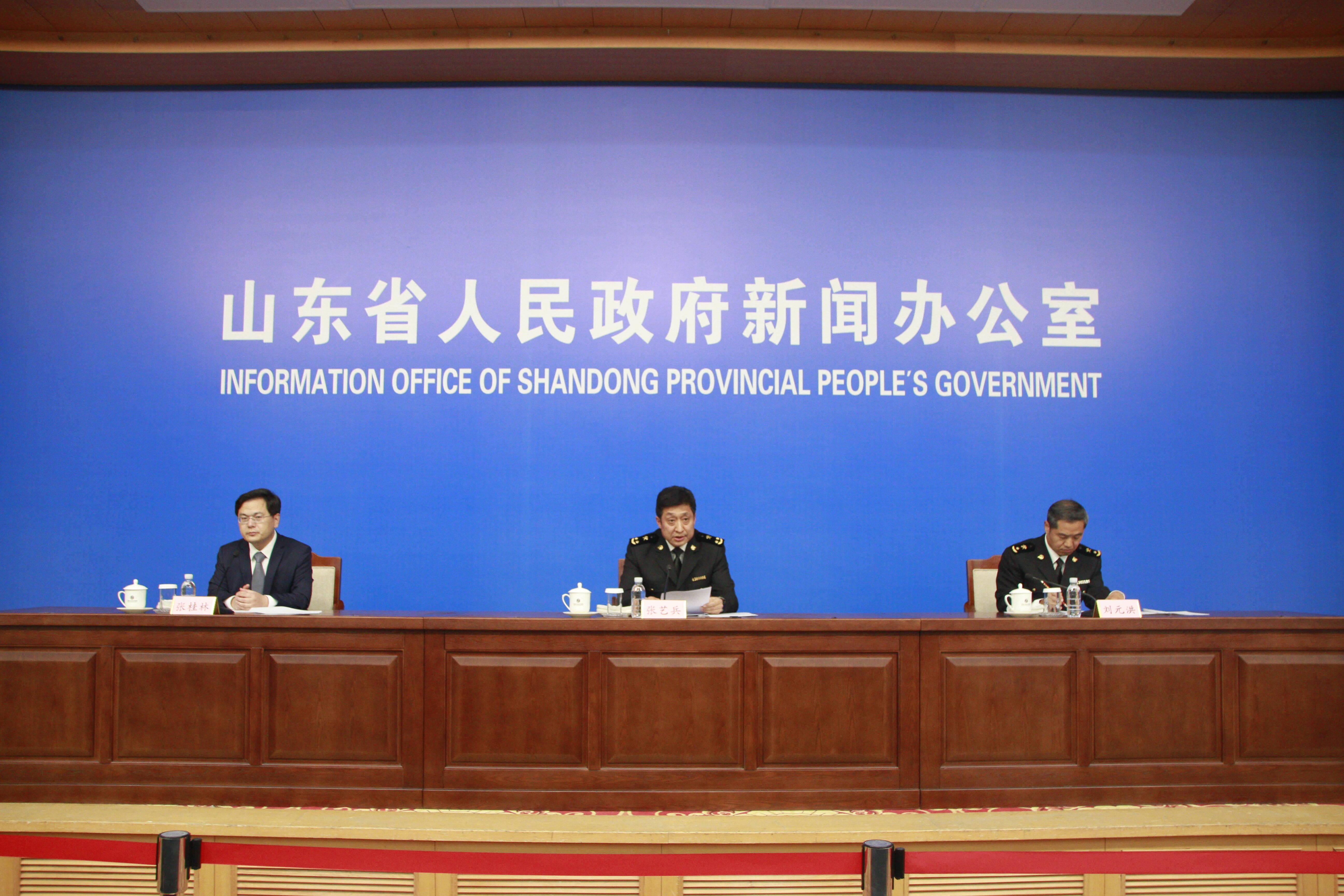 权威发布|山东今年前三季度民营企业进出口10683.3亿元 同比增长11.5%