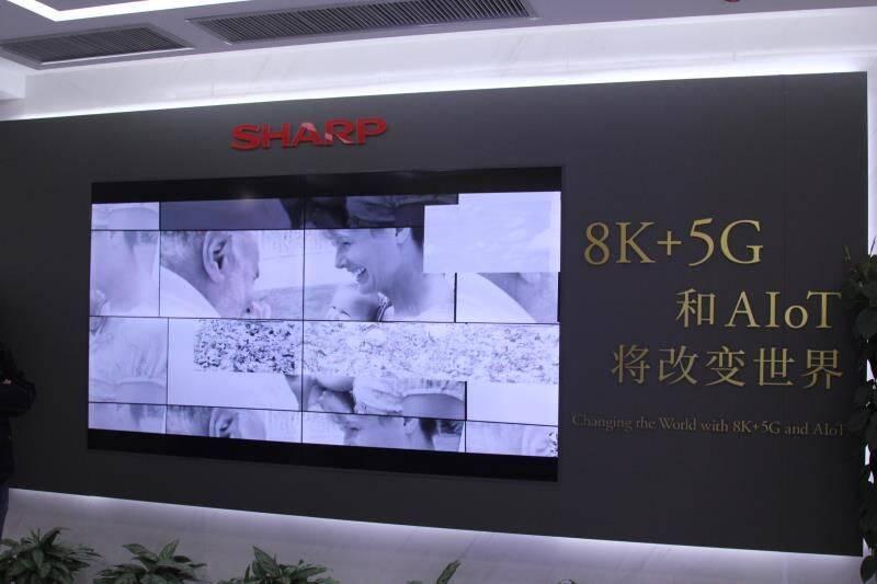 引进一个项目、撬动一个产业,烟台开启8k+5G全新产业生态