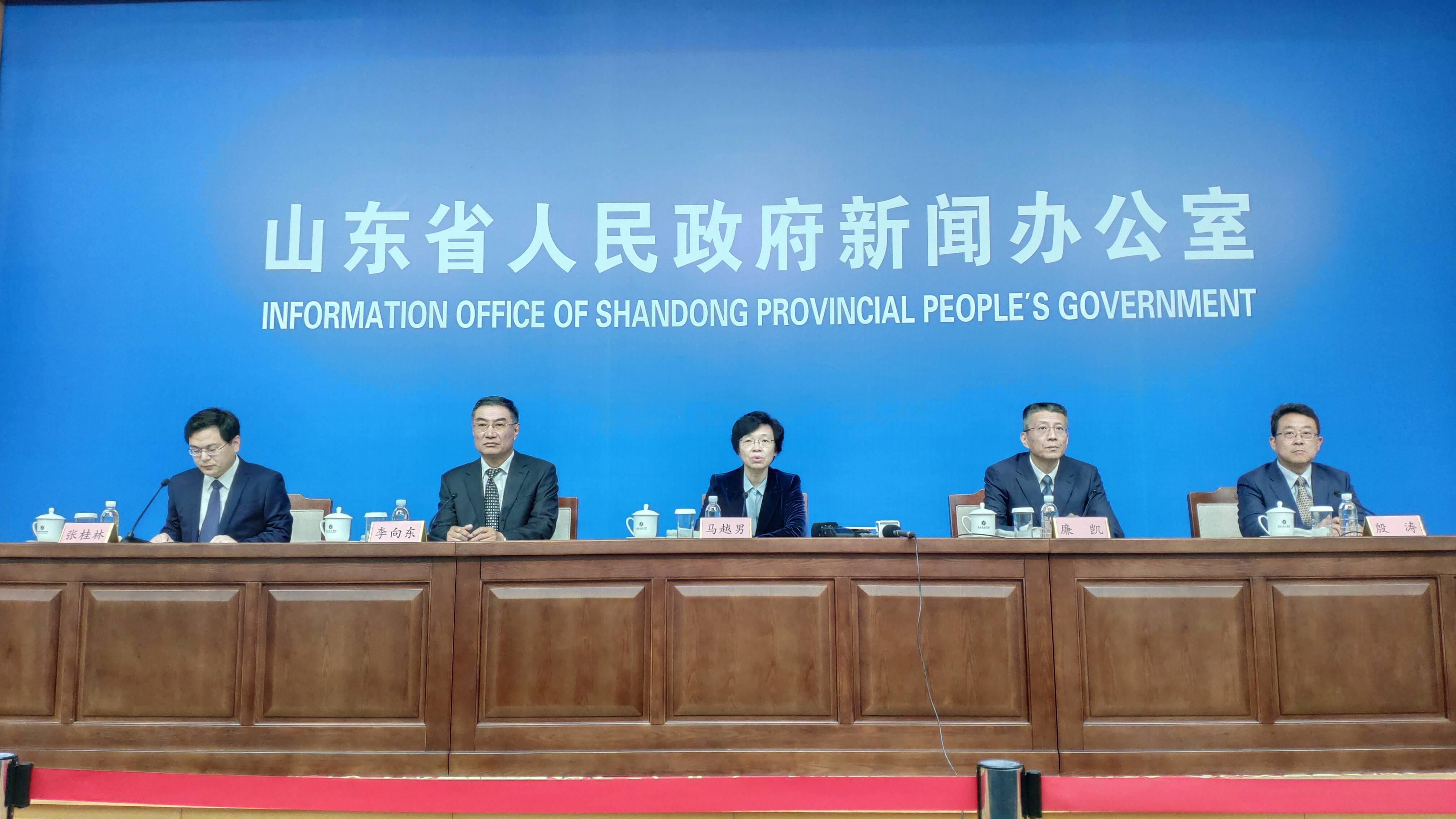 权威发布|山东:2021年实现省、市、县数字城管平台三级联网