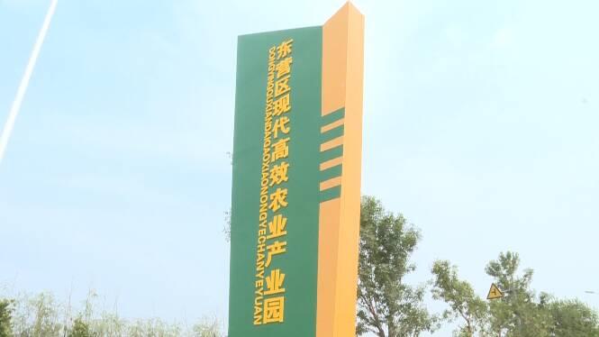36秒丨东营区牛庄镇抓牢项目建设 打造农业强镇