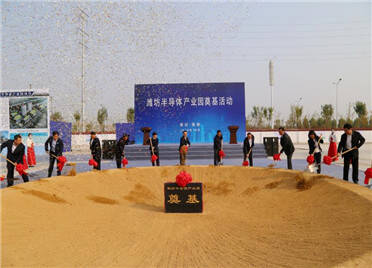 预计年产值超30亿元!总投资19亿元潍坊半导体产业园奠基