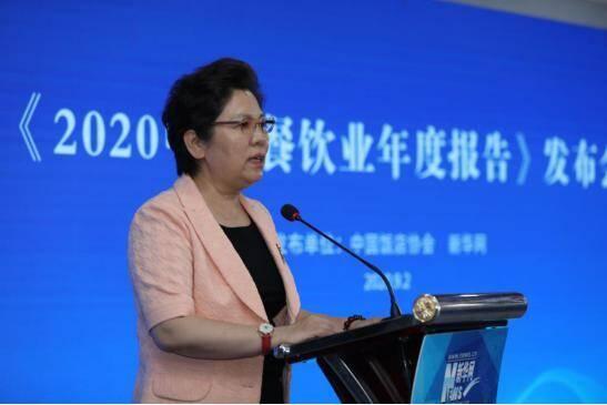 《2020中国餐饮业年度报告》发布 山东2019年餐饮收入居全国首位