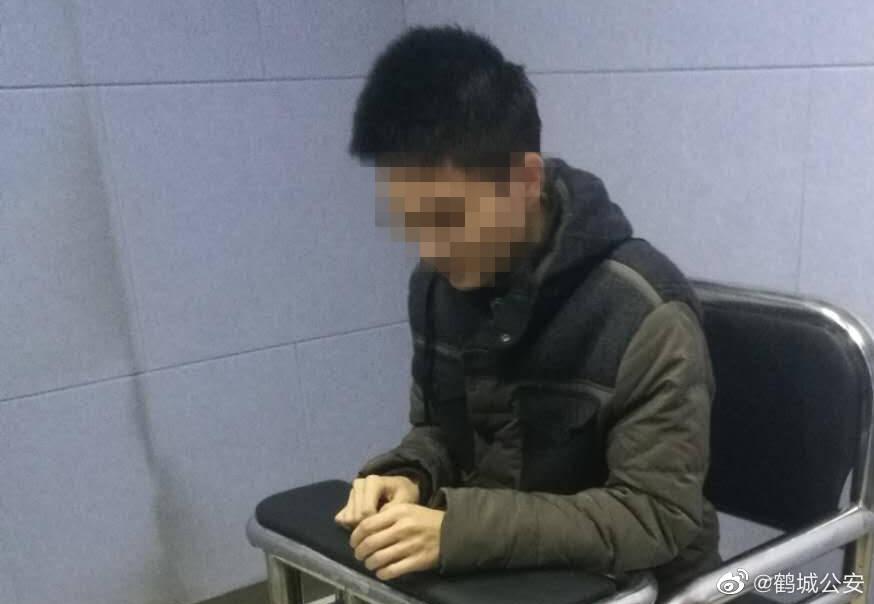 齐齐哈尔一男子网上炫耀包养3幼女?警方:系哈尔滨一高校学生编的