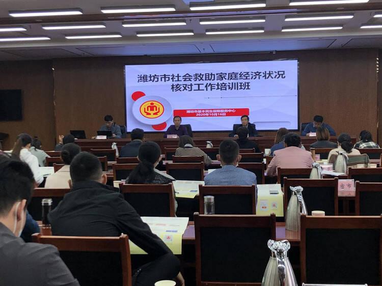 """潍坊推出微信救助小程序 实现居民社会救助申报""""零跑腿"""""""