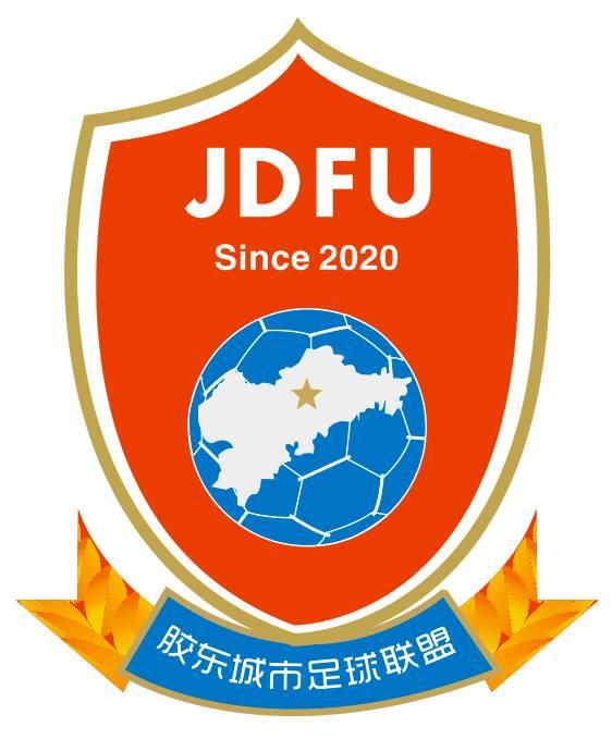 官方:胶东城市足球协会杯赛将恢复举行