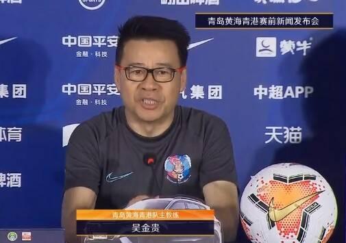 吴金贵:尽量不给球员施加压力 希望能创造更多机会