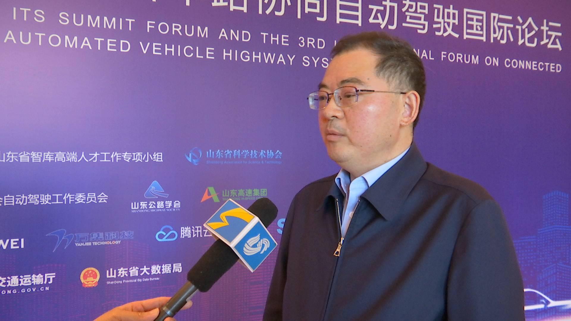 赵祥模:自动驾驶不等于无人驾驶 高速公路智能网联化发展需以点带面测试助推