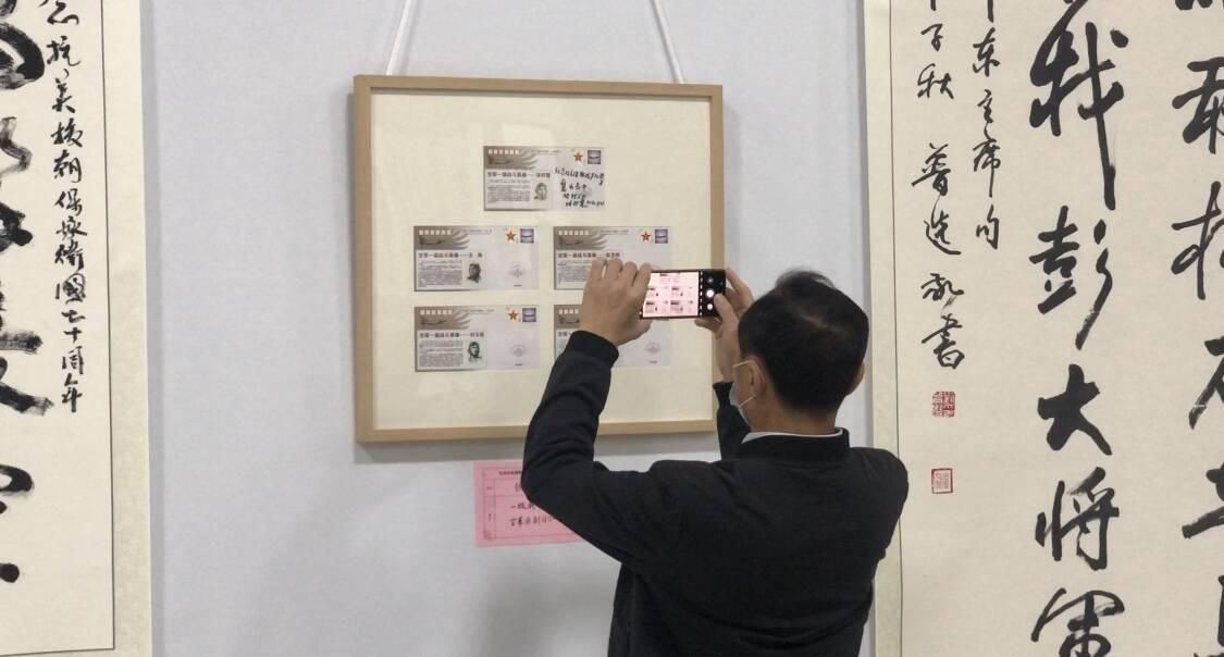 纪念抗美援朝70周年书画展在济南举办 汇集战斗英雄、抗美援朝老战士等150余幅作品