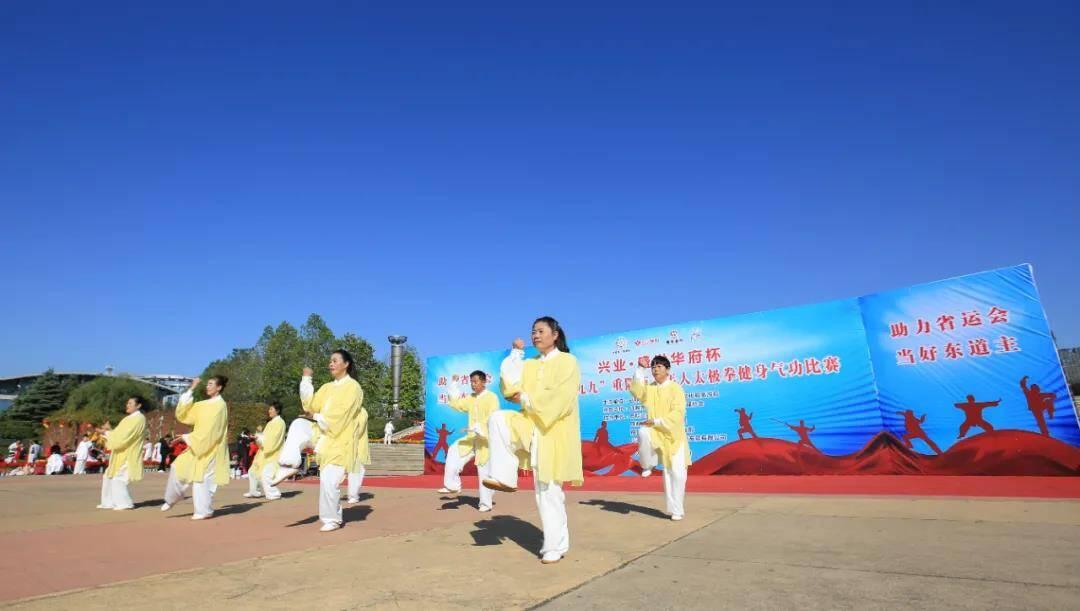 """日照市举办庆""""九九""""重阳节中老年人太极拳、健身气功比赛"""