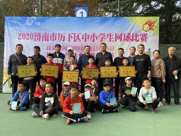 参赛学校及选手再创新高! 济南市历下区中小学生网球比赛圆满收官