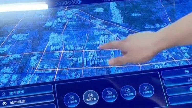 山东加快数字赋能步伐 新型智慧城市建设提速