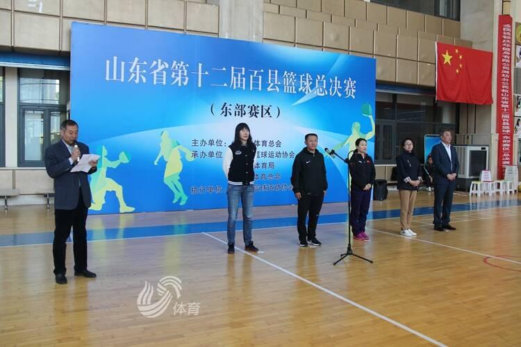 山东省第十二届百县篮球赛(东部赛区)总决赛在潍坊成功举办