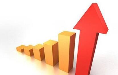 30秒直击发布会丨2020年前三季度济南生产总值为7248.40亿元 同比增长3.1%