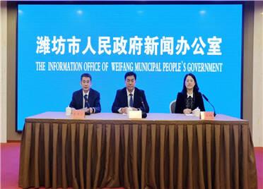 今年前三季度潍坊市实现生产总值4237.2亿元  同比增长2.0%