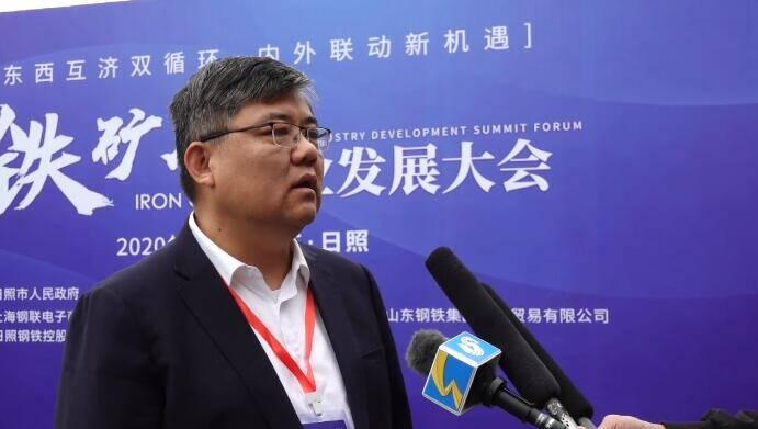 22秒|韩城钢铁副总经理左继平:铁矿石产业发展大会将对钢铁行业产能集中度提升产生深远影响