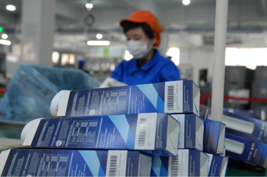电解质 前三季度山东经济运行成绩单:生产总值5.2万亿,济青增长势头强劲