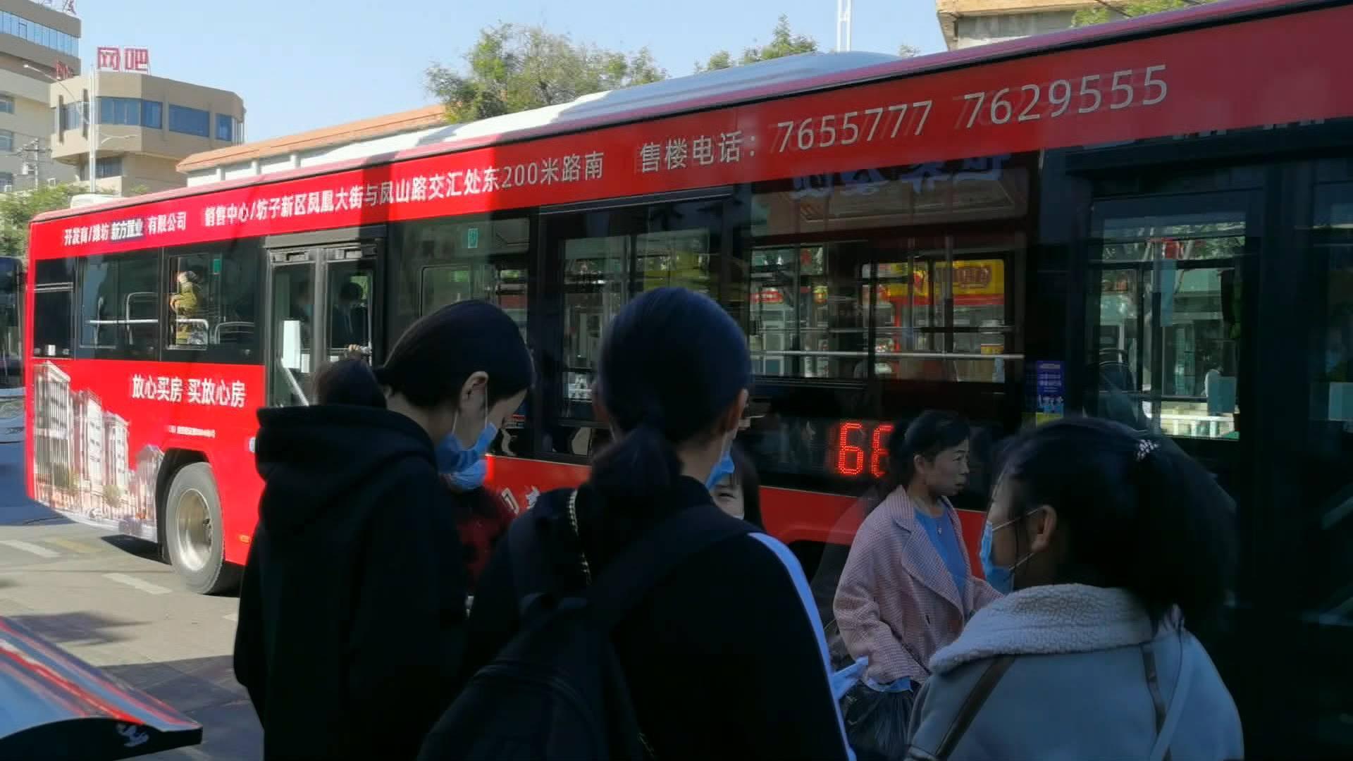 问政山东|潍坊公交电子支付分段计费迟迟未实现 市长:新设备安好前公交全部一元