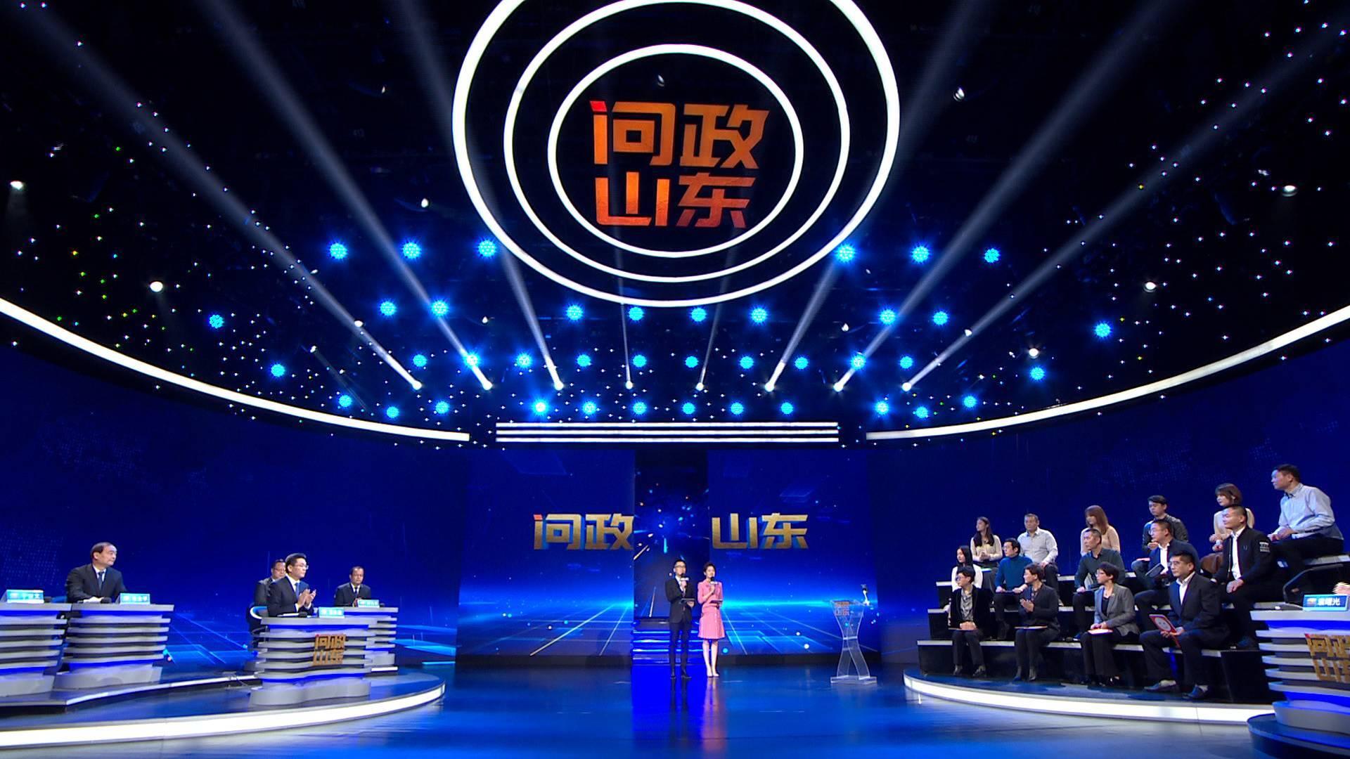 问政山东|潍坊市政府接受问政 市长田庆盈:为人民群众办实事永远在路上