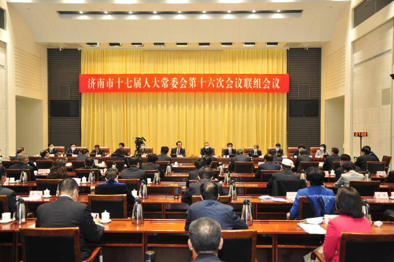 济南市人大常委会开展安全生产和应急管理工作专题询问
