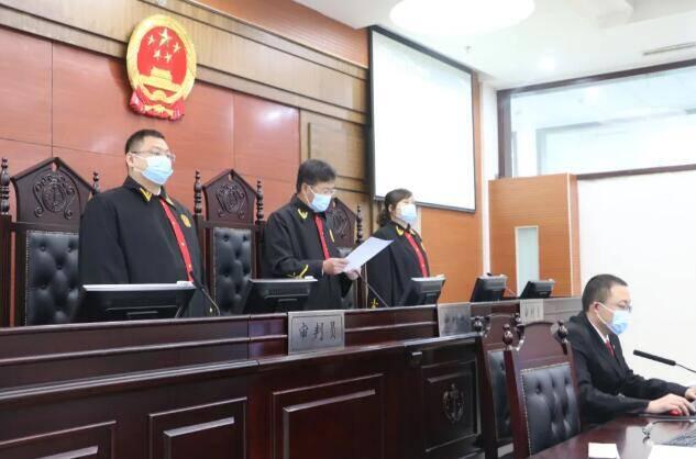 有期徒刑15年!日照东港区法院公开宣判张守志领导黑社会性质组织案