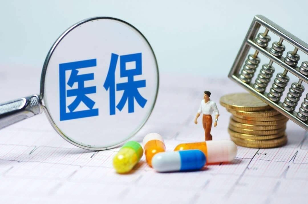 扩散!济南市居民基本医疗保险11月1日开始缴费啦!缴费流程快来了解一下
