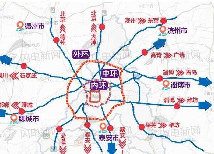 """济南都市圈""""高速大四环""""来了!英雄山路—先行区将通市域铁路,未来济滨高铁或公交化运行(附路线图)"""