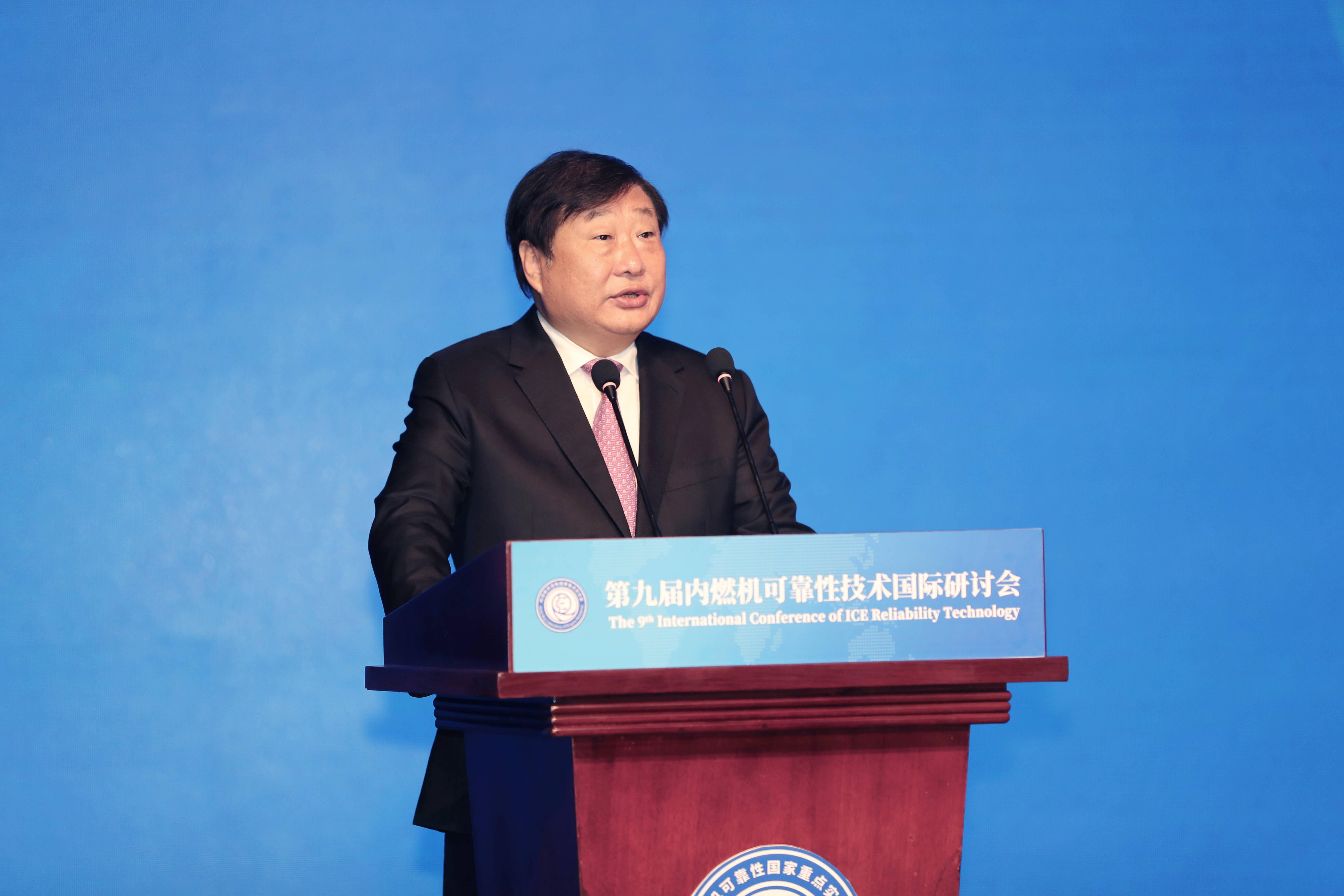 """合力攻坚内燃机可靠性技术 为中国制造业高质量发展注入""""新内涵""""——第九届内燃机可靠性技术国际研讨会在济南召开"""