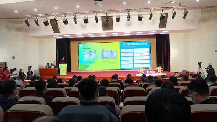 24项成果 成交额1亿+!山东省农科院首届科技成果秋季拍卖会在济南举办