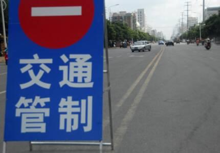 11月5日聊城冠县这段道路升级改造封闭施工 请注意绕行