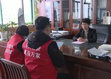 36秒|第七次全国人口普查登记正式开始!聊城市市长李长萍参加普查登记