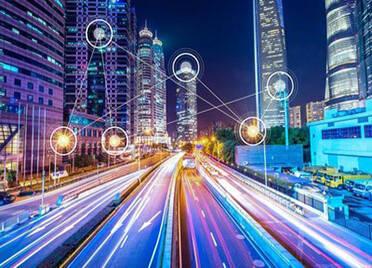 省级新型智慧城市建设试点 德州市及乐陵、齐河上榜