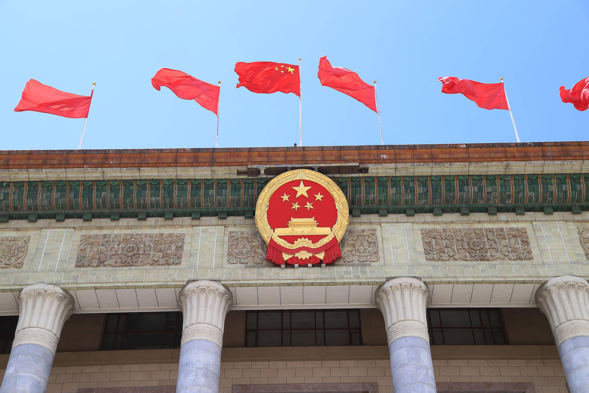 """闪电评论丨谋篇""""十四五"""",开启全面建设社会主义现代化国家新征程"""