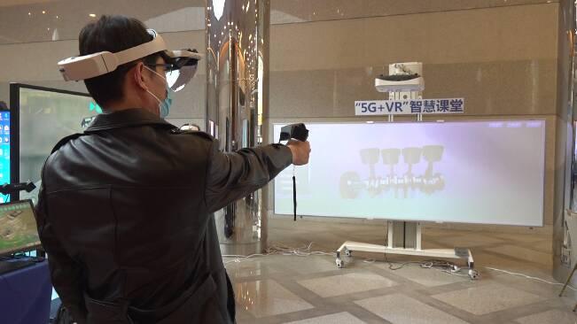 40秒丨职业教育虚拟仿真实训基地建设研讨会在潍坊开幕 助力全省虚拟教育新发展
