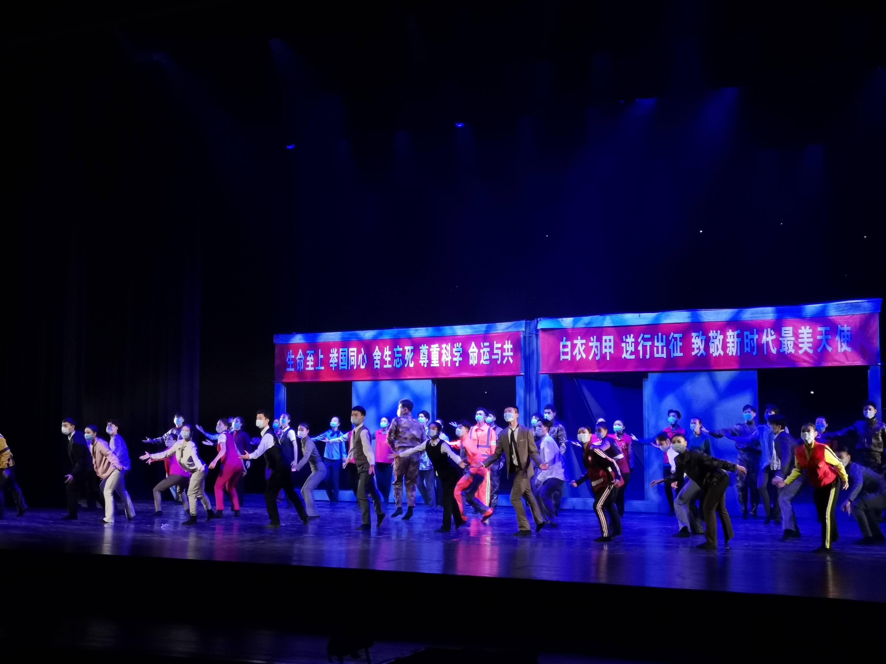 中国首部抗疫题材舞蹈诗《逆行》在山东省会大剧院公演