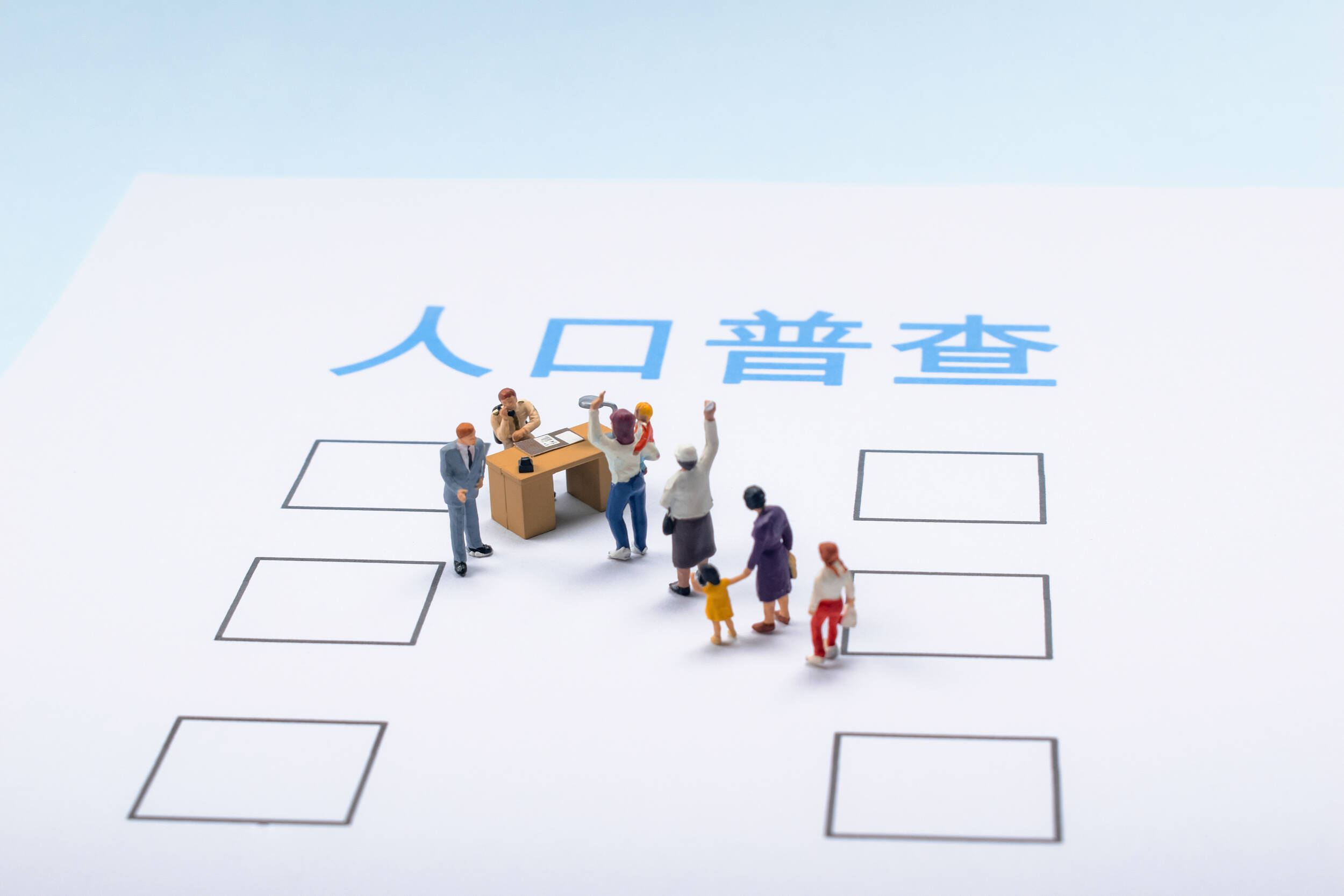 """闪电评论丨严把""""四关"""",确保高质量完成人口普查任务"""