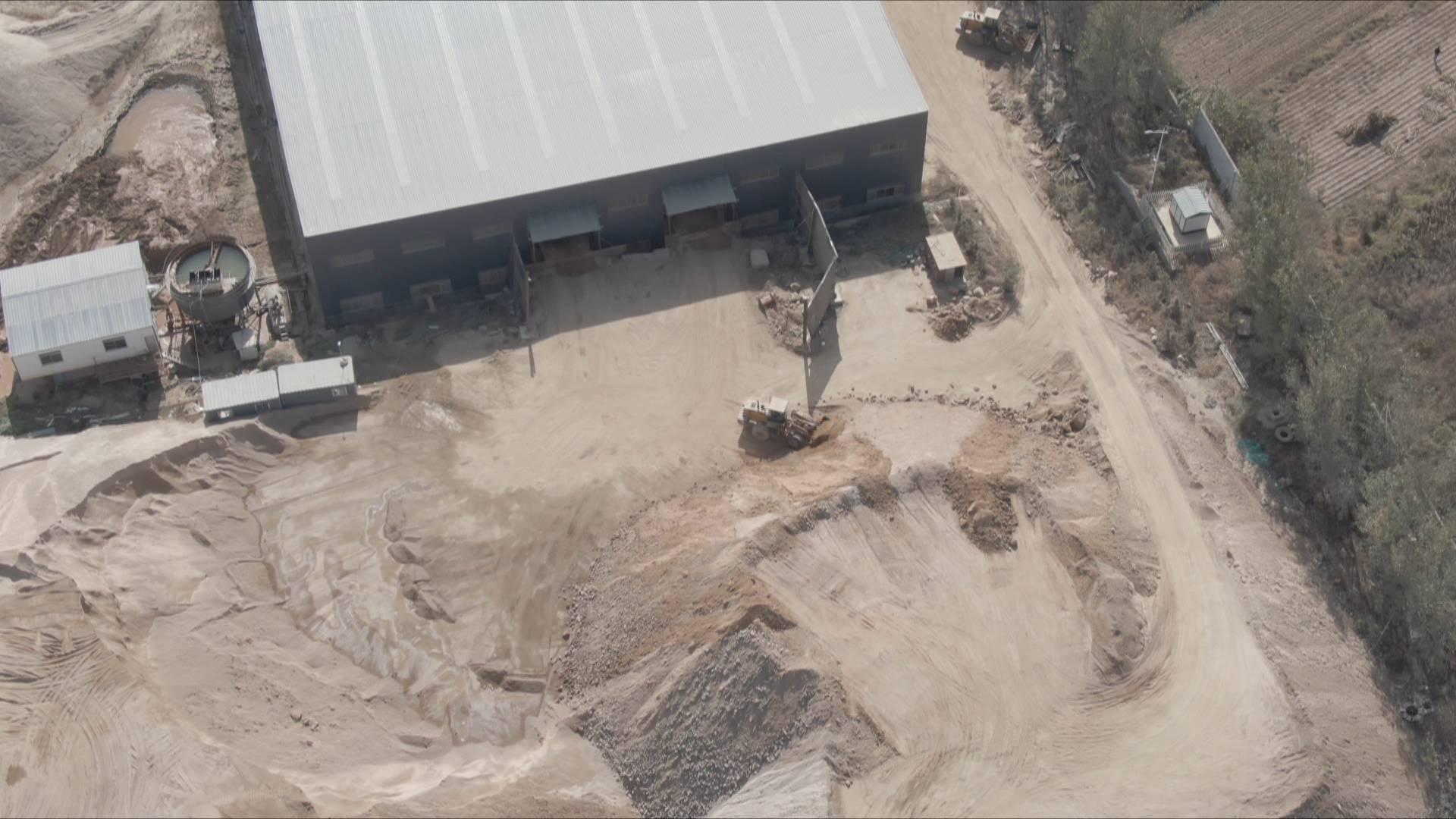 问政山东丨无需审批也不需要环评,洗砂行业监管在威海临港区成了空白