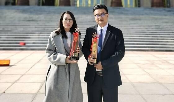 第三十届中国新闻奖在人民大会堂颁奖 山东广播电视台获两个一等奖