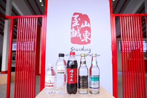 百年崂矿亮相第三届中国国际进出口博览会 传承百年匠心共享开放新时代