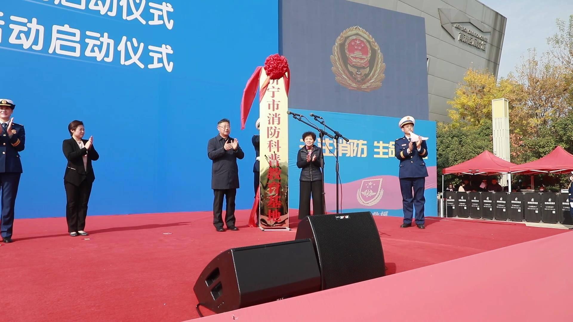 全民参与!山东省已经建成消防科普教育基地577家 43家获得评级授牌