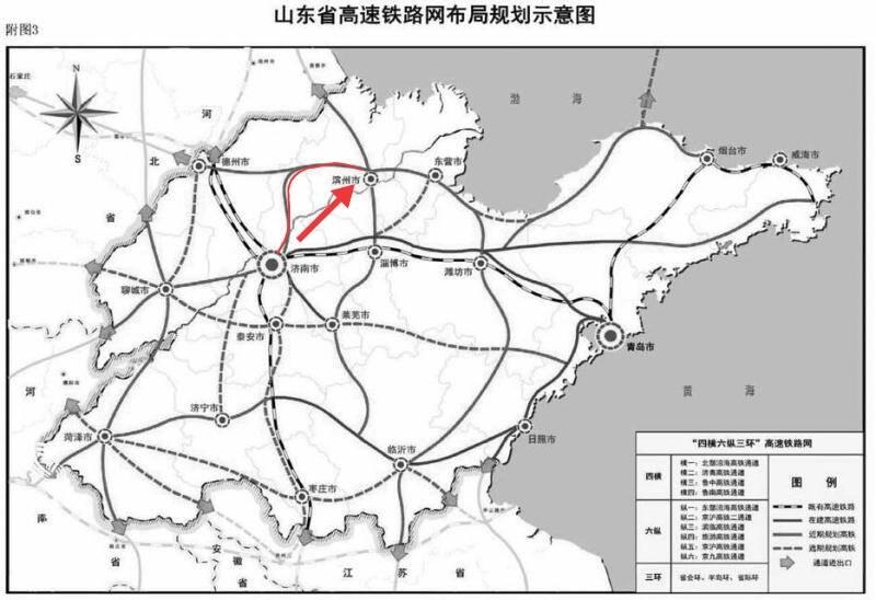 济滨城际铁路发布项目选址意见批前公示