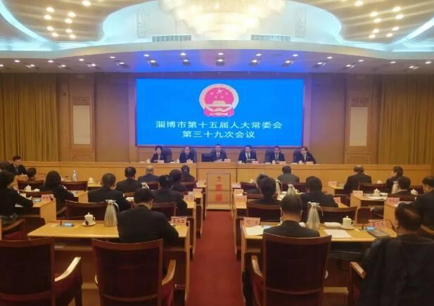 山东政坛|马晓磊任淄博市副市长、代理市长,袁良任淄博市副市长